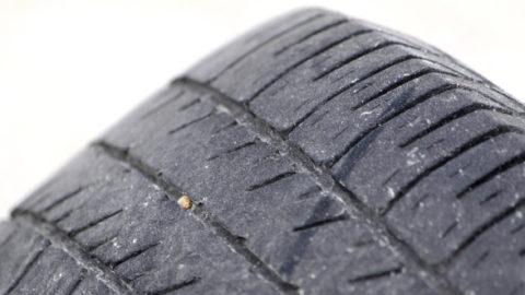 Tyre Health Check